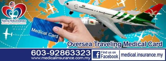 mmi100Fb_travelMedicalcard