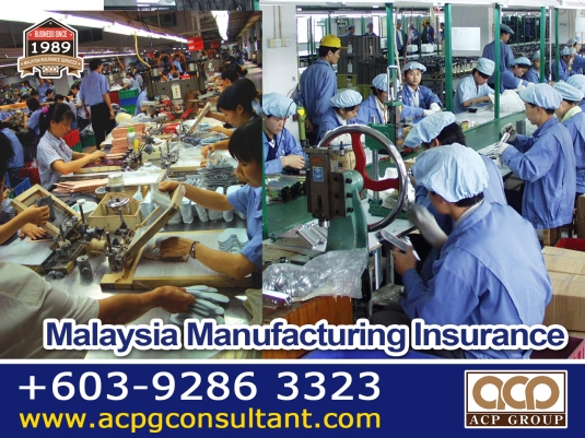 ads1280fb-manufacturinginsurance